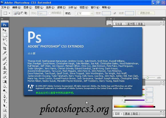 photoshop cs3 - 1
